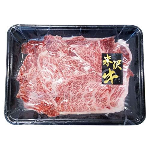 米沢牛 すき焼き しゃぶしゃぶ用 200g カタ・バラ 200g 牛肉 和牛 国産 山形産