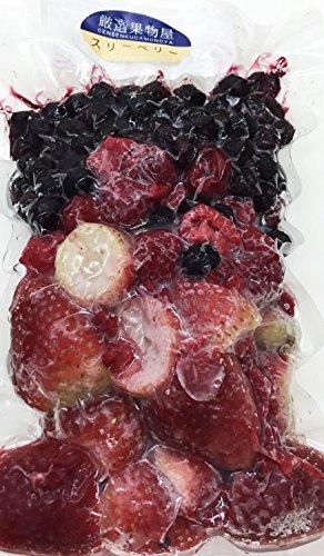 冷凍スリーベリーフルーツ (いちご、ブルーベリー、ラズベリー) 250g ミックスベリー 【消費税込み】
