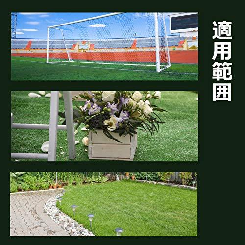 『Yosoo 人工芝 テープ リアル 人工芝生 テープ』の4枚目の画像