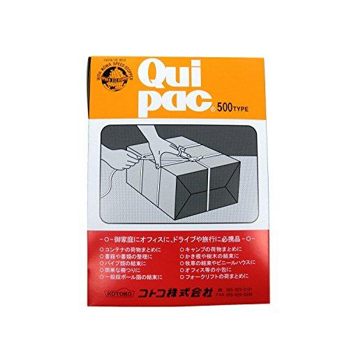 コトコ クイパック [梱包(バンド・ストッパー・カッター)セット] #500 K-0090