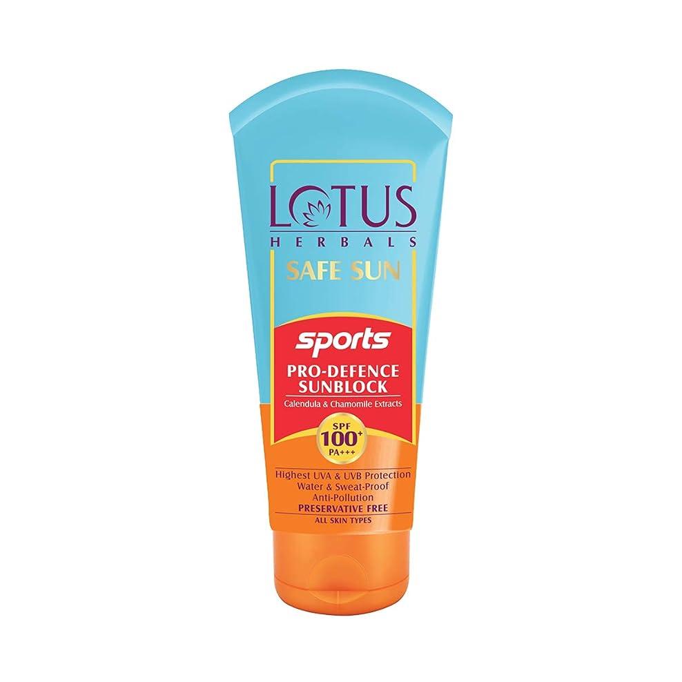弱める勝者祖母Lotus Herbals Safe Sun Sports Pro-Defence Sunblock Spf 100+ Pa+++, 80 g (Calendula and chamomile extracts)