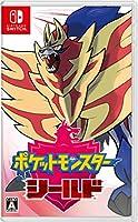 ポケットモンスター シールド -Switch 【Amazon.co.jp限定】オリジナルデジタル壁紙(スマホ) 配信