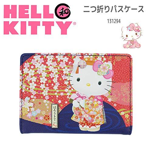 Sanrio Hello Kitty - Tarjetero, diseño de Kimono japonés y Cerezo Llorando