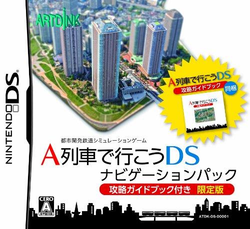 A Ressha de Ikou DS: Navigation Pack[Import Japonais]