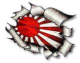 Vinyl Stickers Japan Japanisch Flagge Zerrissenes Metall Aufkleber