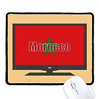 モロッコ国の旗の名 マウスパッド・ノンスリップゴムパッドのゲーム事務所