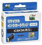 セイコーエプソン インクジェットカートリッジ ICBK50 ブラック IC50シリーズ