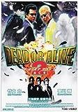 DEAD OR ALIVE2 逃亡者 [DVD] image
