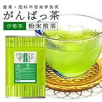 伊勢茶 粉末煎茶 40g メール便 配送 農薬や肥料を使わずに自然の力を大切に育てたお茶