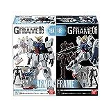 (Provisional) Mobile Suit Gundam G Frame 06 (10 Pieces) Candy Toys & Gum (Mobile Suit Gundam)