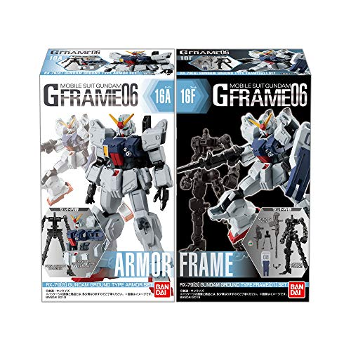 (Provisional) Mobile Suit Gundam G Frame 06 (10 Pieces) Candy Toys & Gum (Mobile Suit Gundam)
