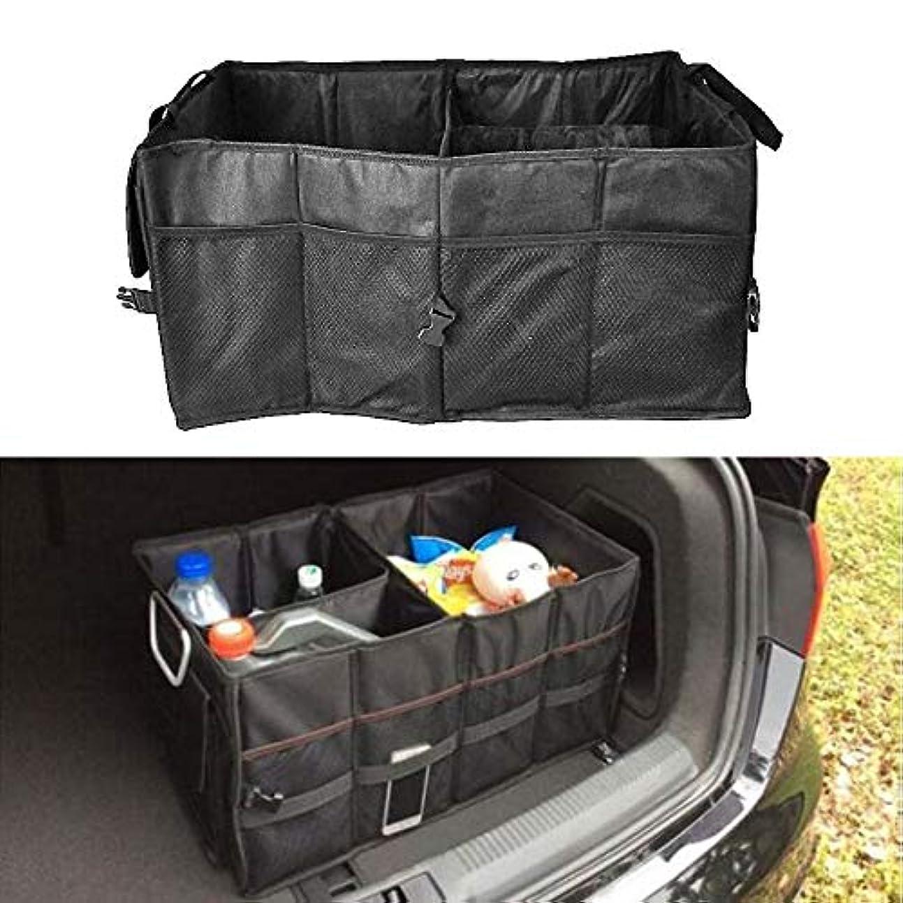 電子引用破壊的Jicorzo - Multi-purpose Car Trunk SUV Cargo Organizer Foldable Storage Box Bag Tool Case