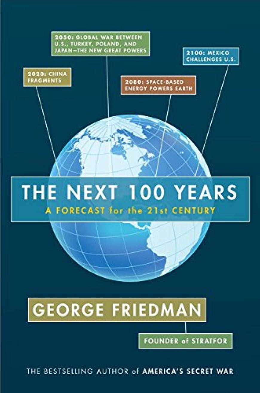 禁止混合した動かすThe Next 100 Years: A Forecast for the 21st Century (English Edition)