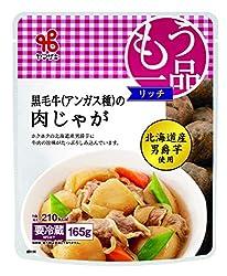 [冷蔵] もう一品リッチ 黒毛牛(アンガス種)の肉じゃが 165g
