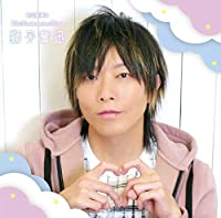 DJCD「谷山紀章のMr.Tambourine Man~獅子奮迅~」豪華盤