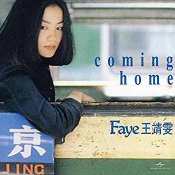 Coming Home (Remastered 2019)