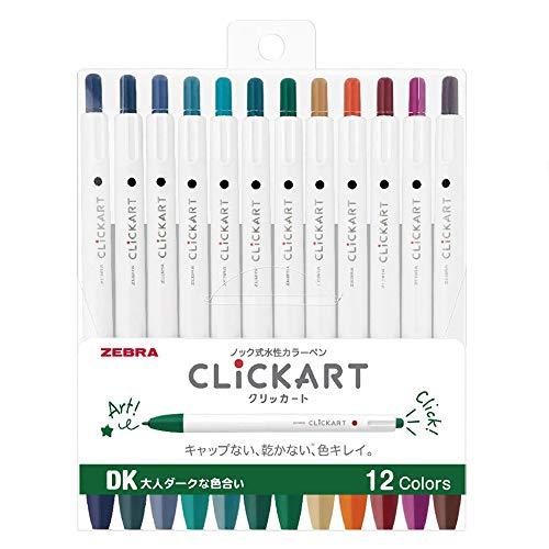 Clickart Manga Water Based Pen 12 Color Set - Dark Color (Green Tea Set)