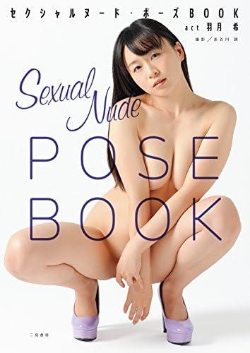 Sexual Nudity Pause BOOK act Mr Nozomi Umegi Tankyan 2017 2 27 product image