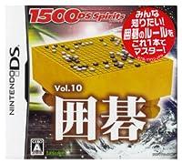 1500DS Spirits Vol.10 囲碁