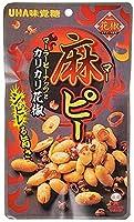 UHA味覚糖 麻ピー 袋55g×3袋