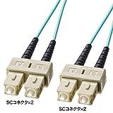 サンワサプライ OM3光ファイバケーブル SCコネクタ-SCコネクタ 1m HKB-OM3SCSC-01L