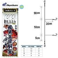 ハヤブサ(Hayabusa) 船極根魚五目 根魚五目胴突 活き餌誘い撃ち2本鈎2セット 9-1.5-2 SD768