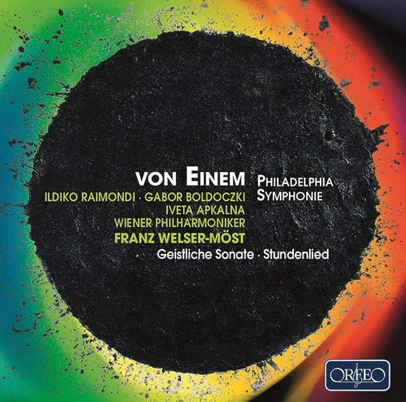 Von Einem: Philadelphia Symphony,Geistliche Sonate; Stundenlied