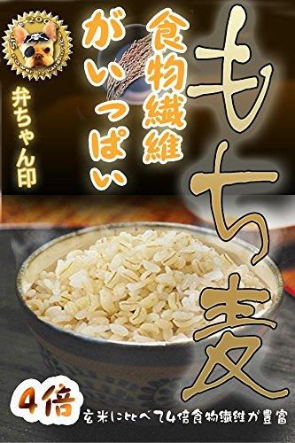 【弁次郎商店】もち麦 弁ちゃん印 (1kg)