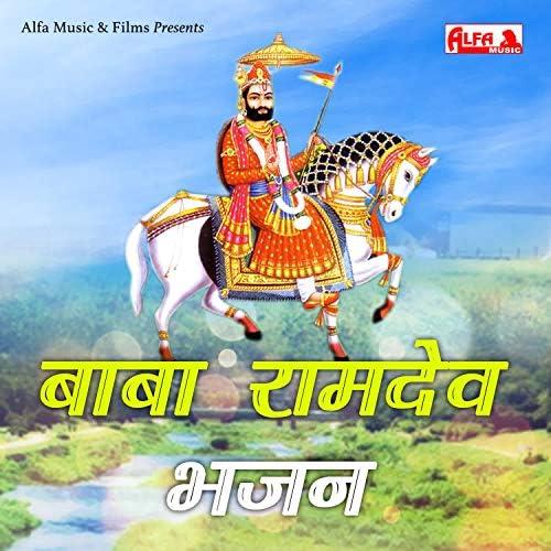 Ladu Ram