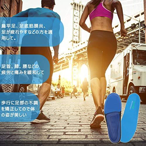 EDTREインソール靴中敷き扁平足足底筋膜炎土踏まずサポーターアーチサポーター衝撃吸収疲れを軽減痛み緩和O脚X脚矯正立ち仕事通勤通学スポーツレディースメンズ(XL(28.0~29.0cm))