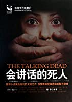 Will speak of the dead(Chinese Edition)