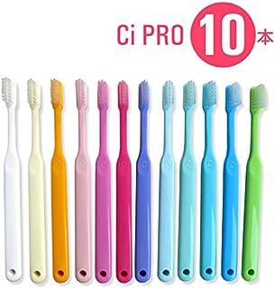 Ci PRO 10本 (MS(すこしやわらかめ))