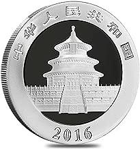 2016 CN Silver Panda 10 Yuan Brilliant Uncirculated MS