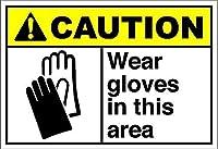 このエリアでは手袋を着用してください メタルポスタレトロなポスタ安全標識壁パネル ティンサイン注意看板壁掛けプレート警告サイン絵図ショップ食料品ショッピングモールパーキングバークラブカフェレストラントイレ公共の場ギフト