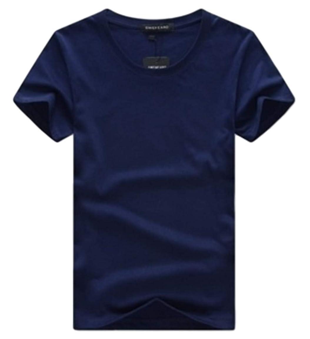 適応的呼吸仲人[シービリーヴ] Tシャツ Uネック 半袖 無地 インナー カジュアル シャツ シンプル 良質素材 かっこいい 速乾 薄手 部屋着