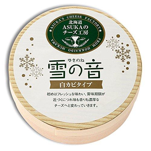 北海道むかわ町。ASUKAのチーズ工房チーズセットA