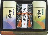 宇治園 銘茶ギフトセットLR-50【銘茶ギフト】