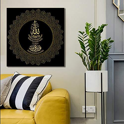 KWzEQ Modern Islamic Art Poster Wandbild Islamic Islamic Calligraphy Decoration Wohnzimmer,Rahmenlose Malerei,75x75cm