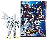 スーパーロボット大戦 ORIGINAL GENERATION THE ANIMATION 2 Limited Edition (初回限定生産) [DVD] image