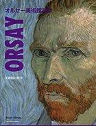 Visiter Orsay -Japonais-