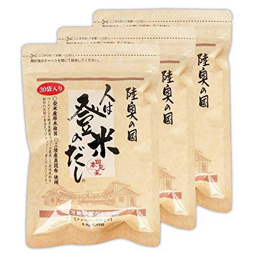 日高見屋 人は登米のだし だしパック 万能和風出汁の素 8.8g×30袋×3個 国産の厳選素材5種を使用 ≪レシピ付き≫