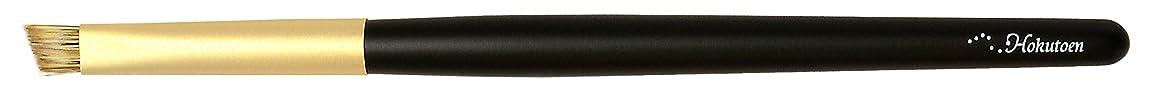 わずらわしい粘性の文明化する熊野筆 北斗園 HBSシリーズ アイブロウブラシ(黒金)