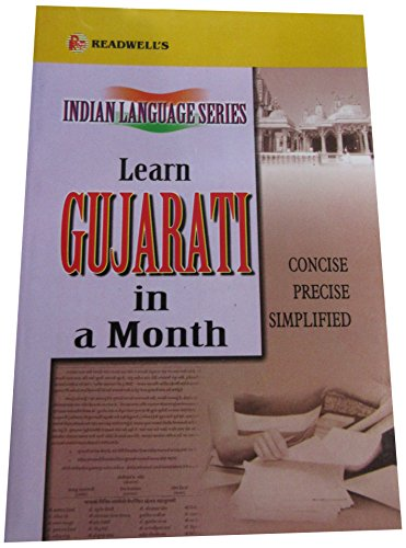 Learn Gujarati in a Month: Easy Method of Learning Gujarati Through English without a Teacher