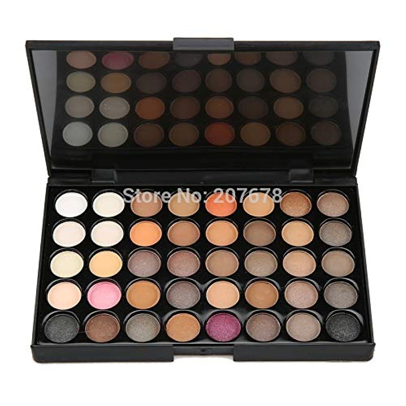 伴う目を覚ますどっちでも40 colors Eyeshadow Pallete Matte Make Up Earth Palette Glitter Waterproof Lasting loose nude Powder Eye Shadow Makeup