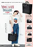 YOUNG & OLSEN The DRYGOODS STORE TOTE BAG BOOK (ブランドブック)