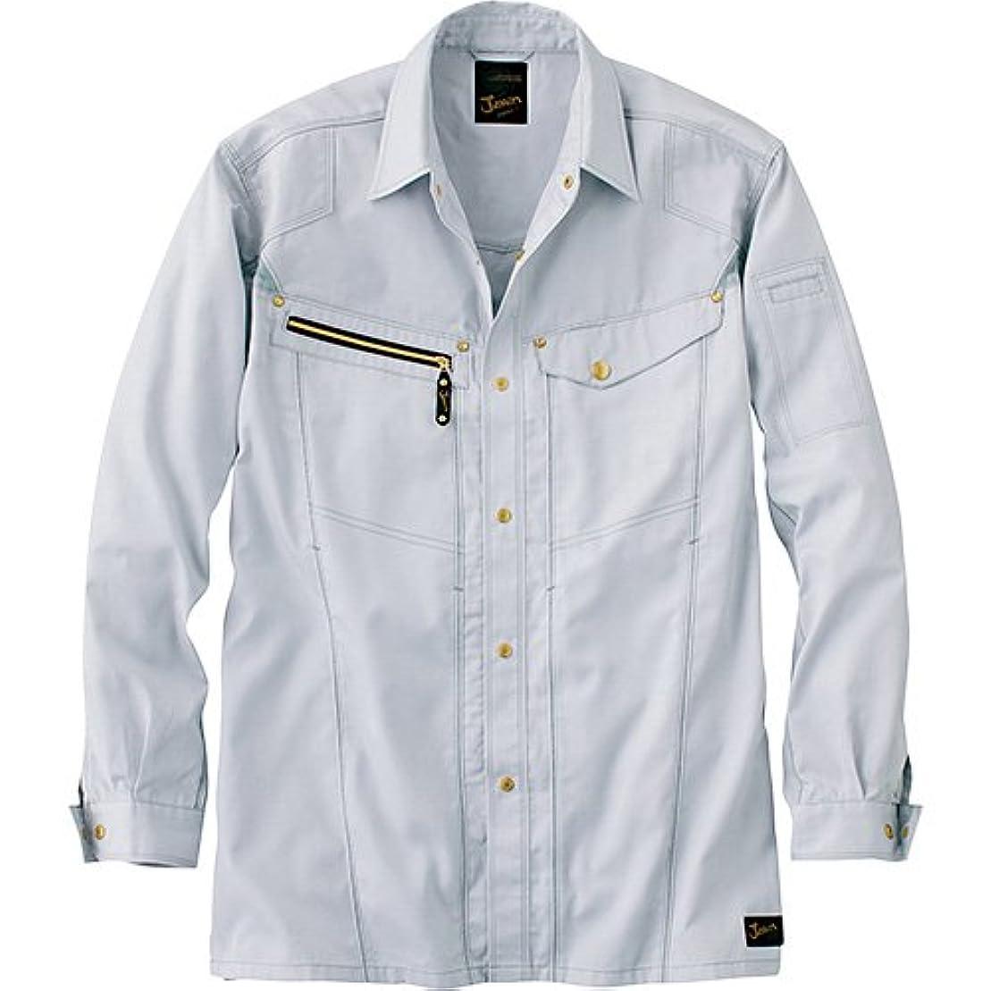 定常くぼみかる自重堂 JAWIN 長袖シャツ 55504 シルバー Mサイズ
