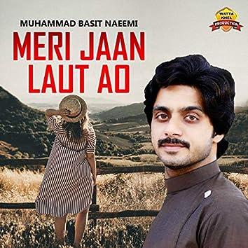 Meri Jaan Laut Ao - Single