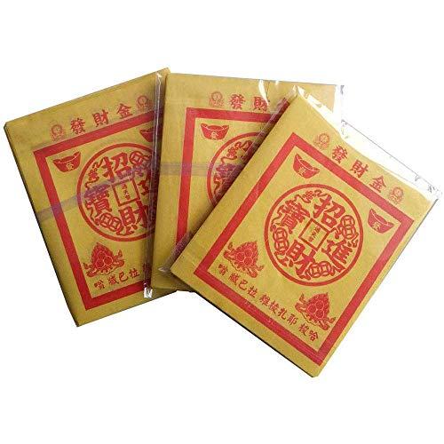 FACAIA Praktisches (270 Stück) chinesisches Joss-Papier - Ahnengeld zum Verbrennen - Ahnengeld - Anbetung Gottes Glück für Buddha Brennende Papiervorräte bilden Fortune Treasury Fortune Fortune