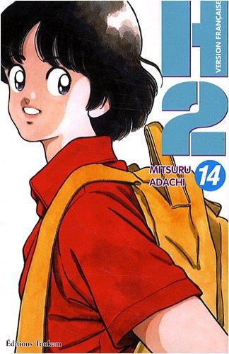 H2 Vol.14