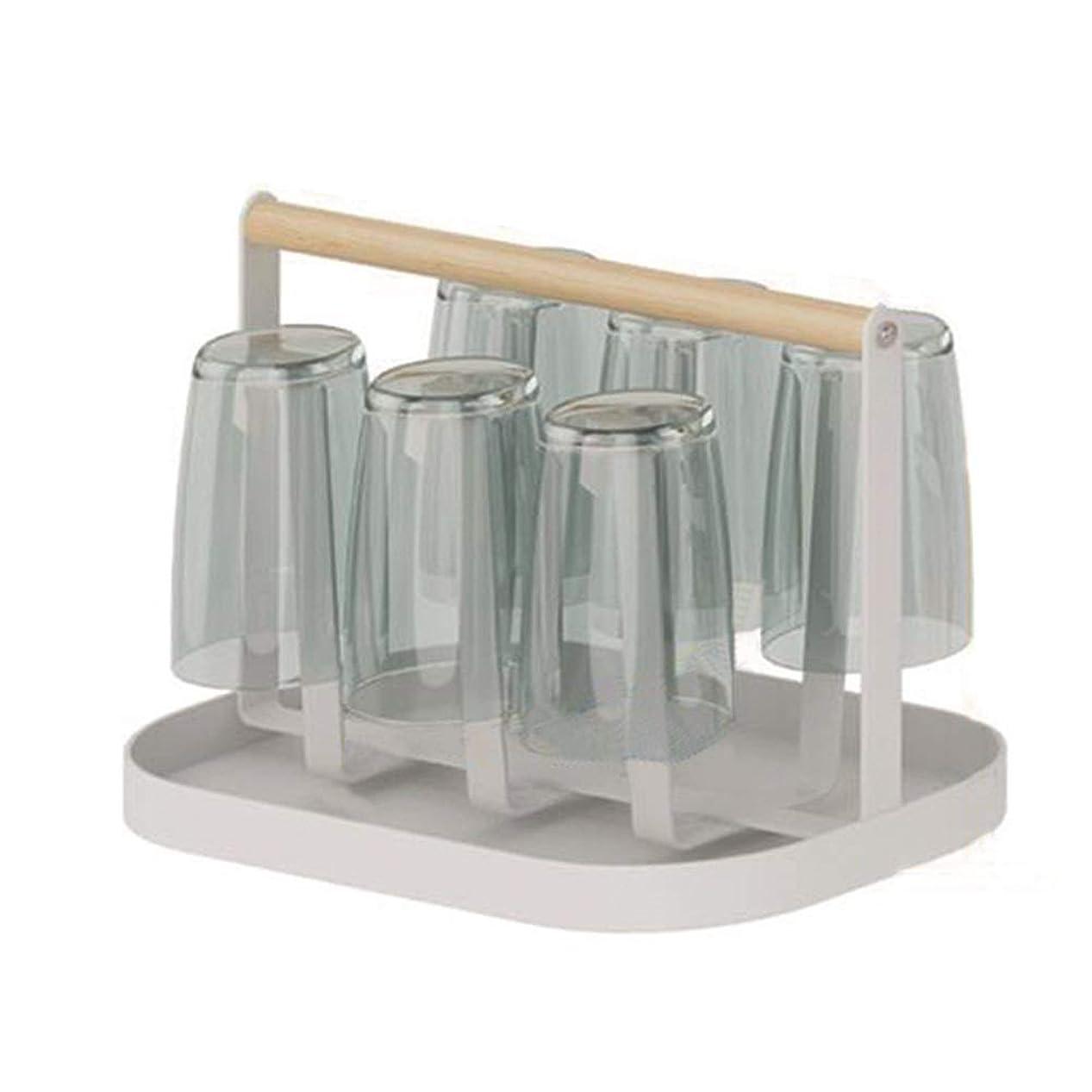 雪のインポートピッチャーYQQ-棚 水カップ乾燥ラックドレンカップホルダー収納ラックトレイ付き掃除が簡単キッチンリビングルームアクセサリーホワイト